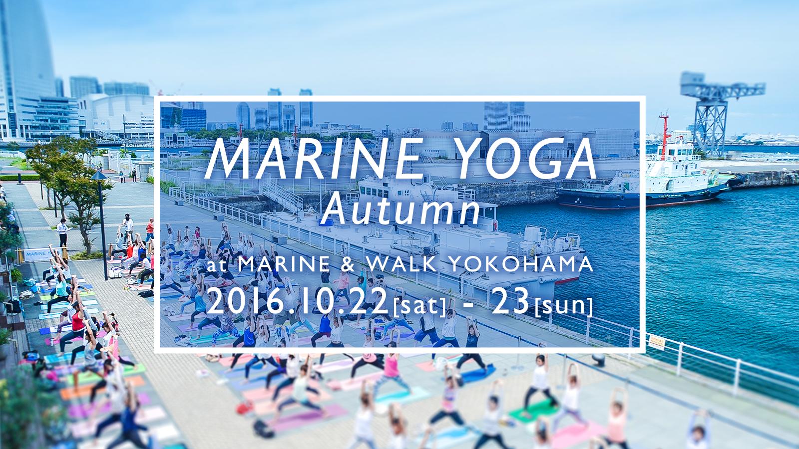 MARINE YOGA 10/22(sat),23(sun)開催