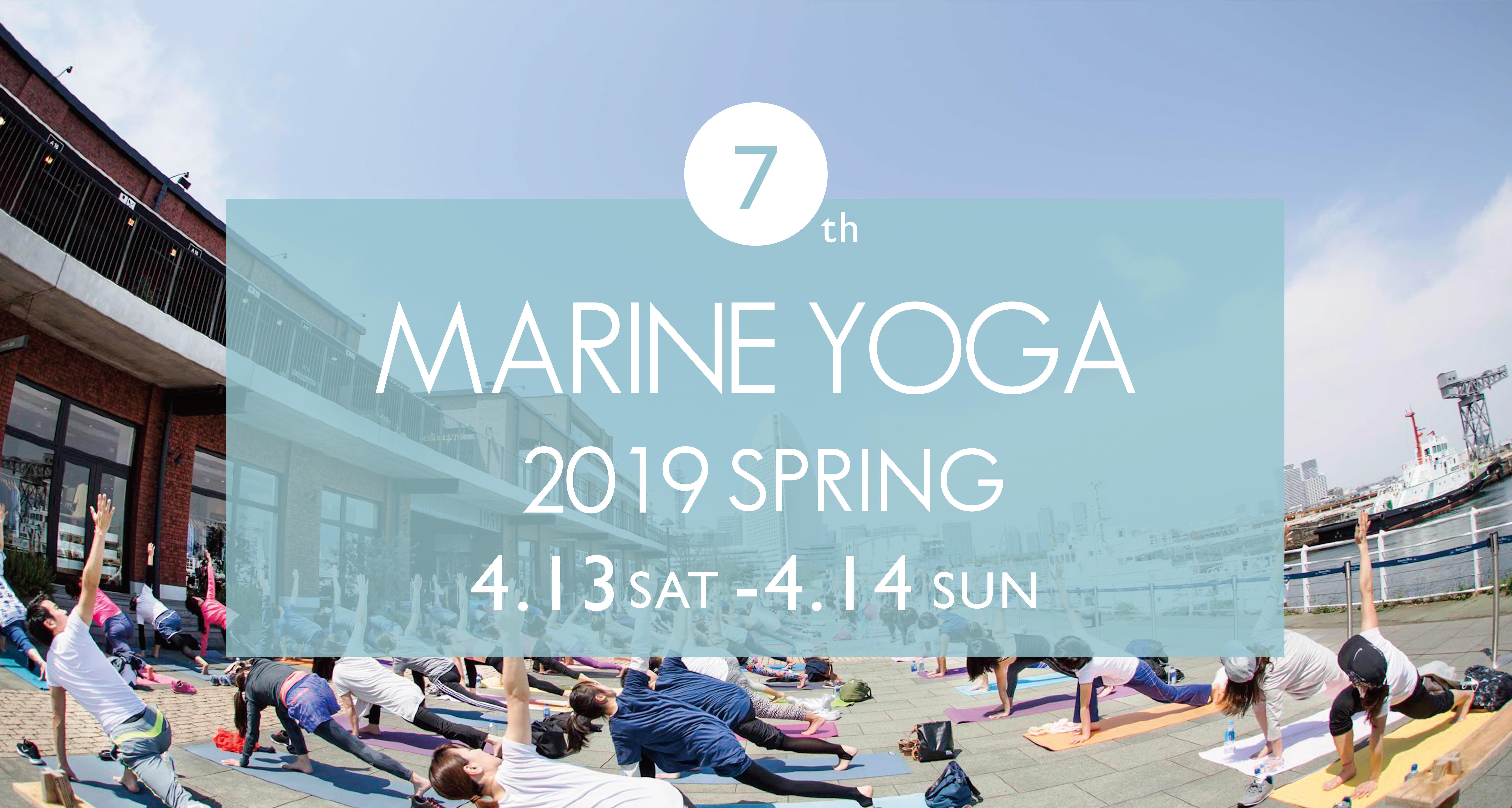 2019.4.13sat - 4.14sun  MARINE YOGA 2019Spring