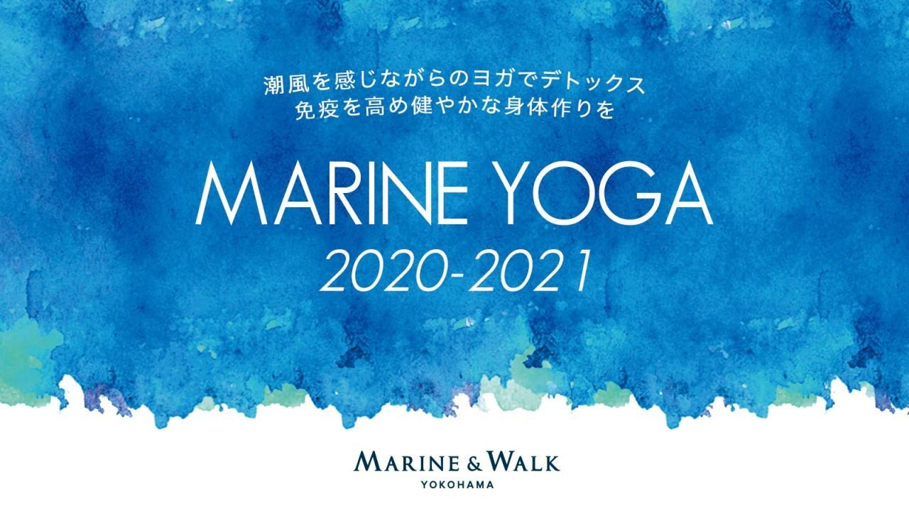 MARINE YOGA  2020.11.18.wed
