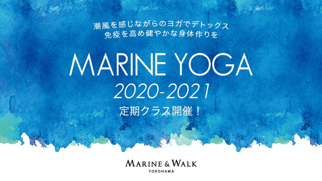 MARINE YOGA 2021  2021.6.3.thu