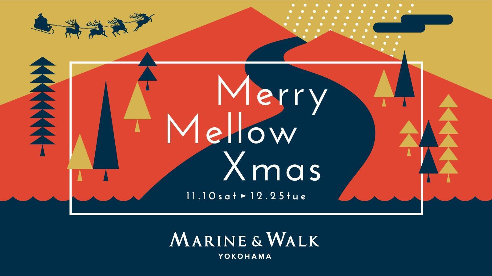 2018.11.10sat-12.25tue  Merry Mellow Xmas
