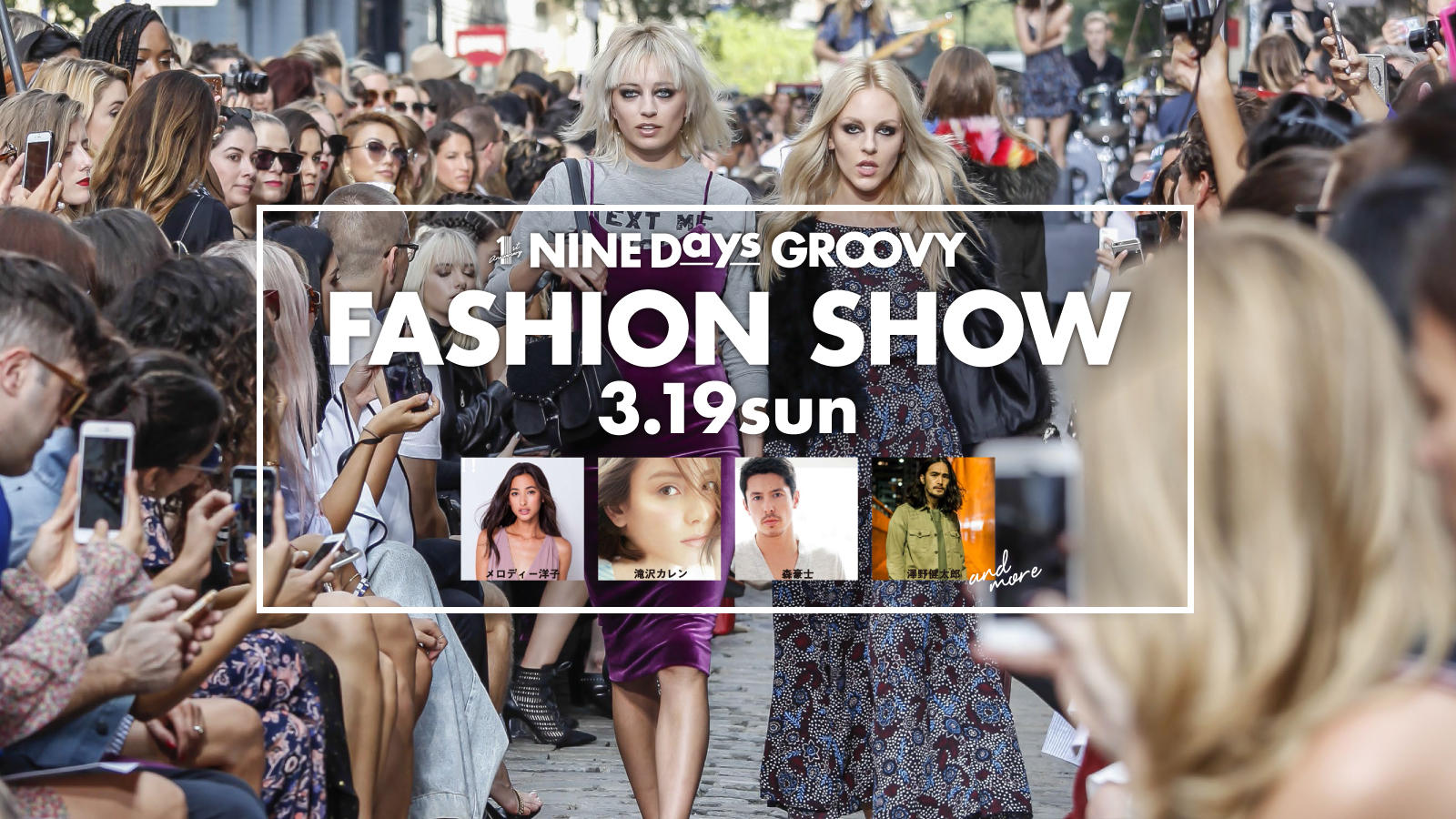 3.19sun FASHION SHOW ~NINE Days GROOVY ~