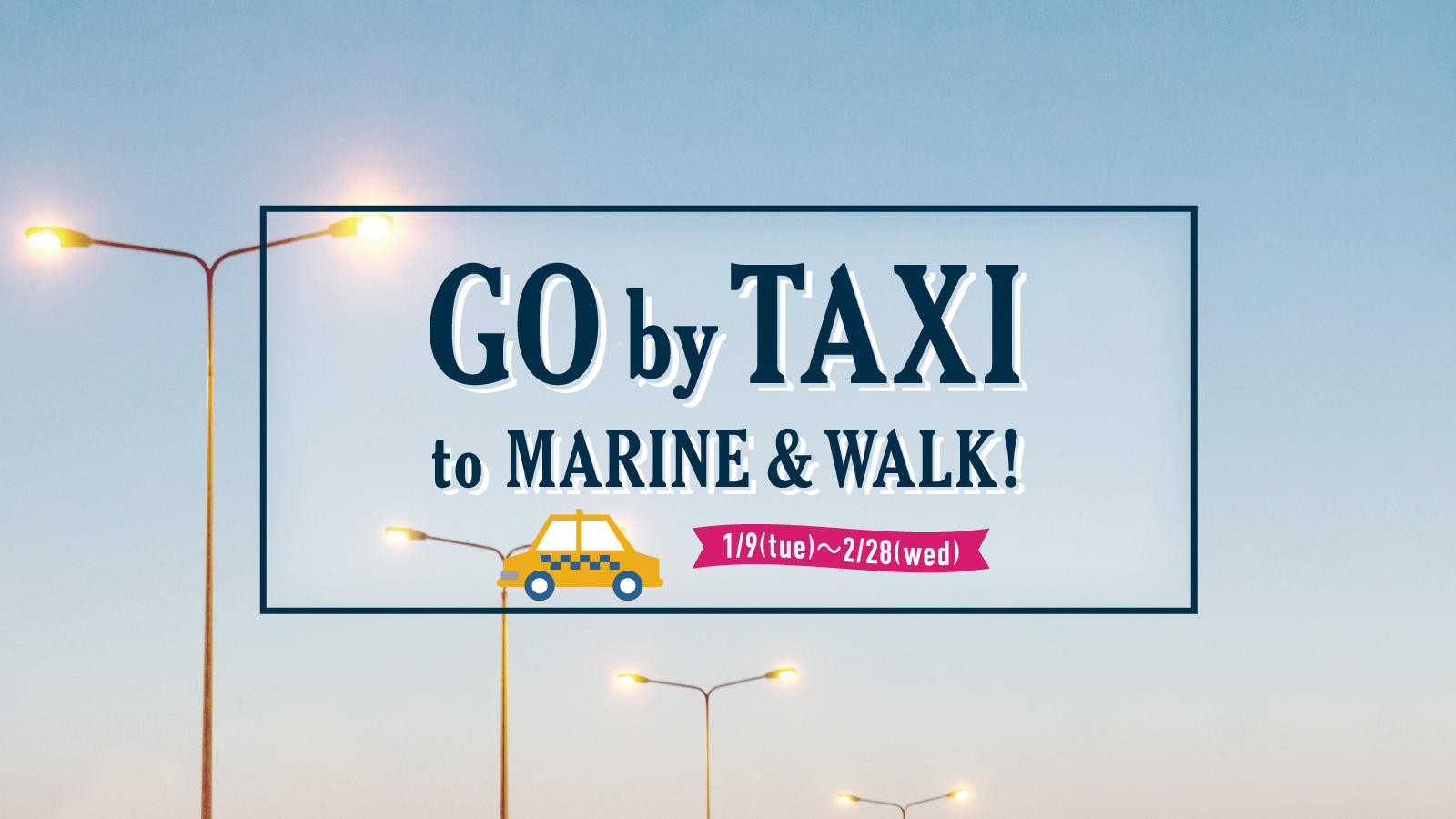 2018.1.9~2.28 GO by TAXI to MARINE&WALK !