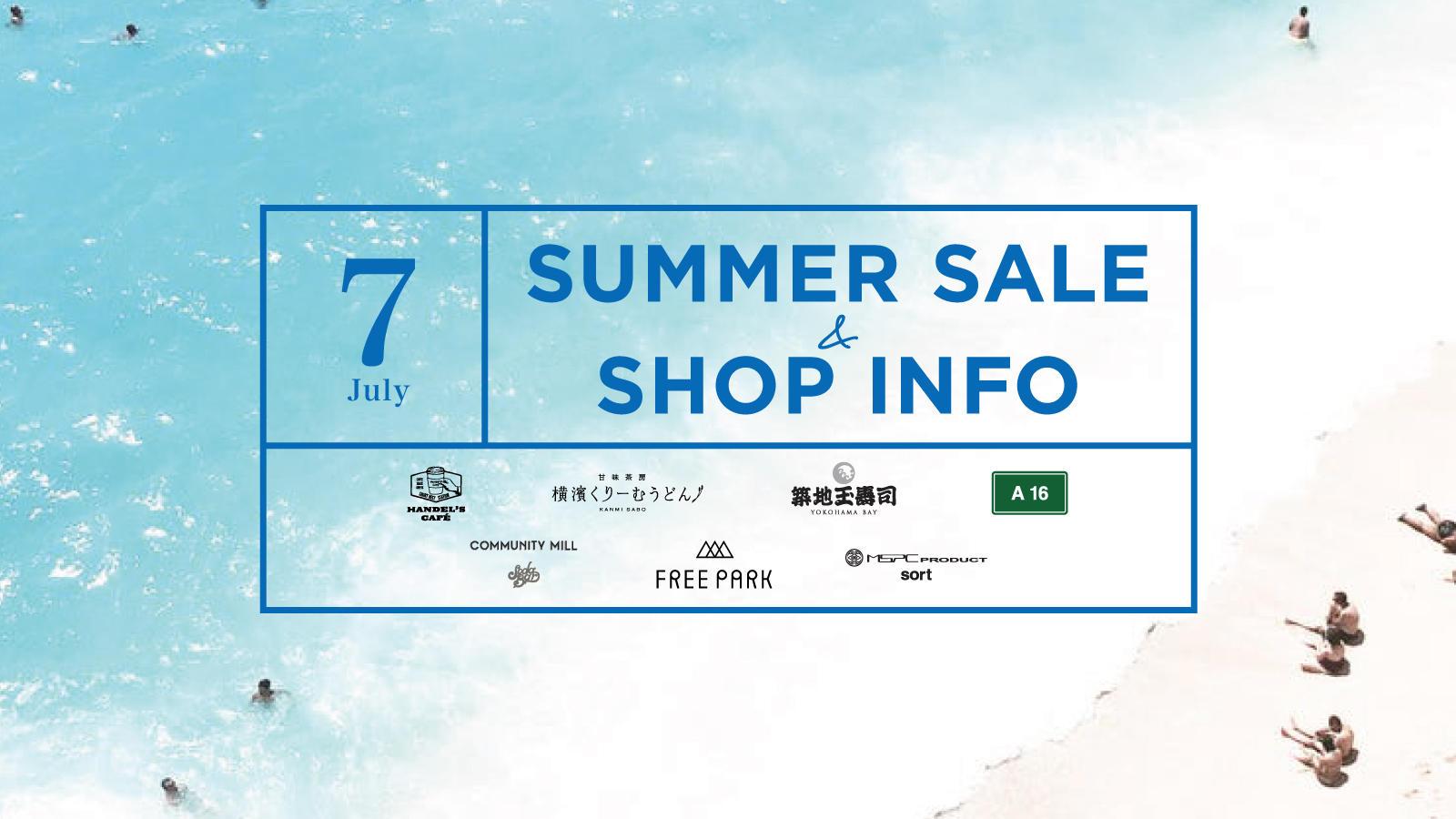 7月 SALE & SHOP INFOMATION