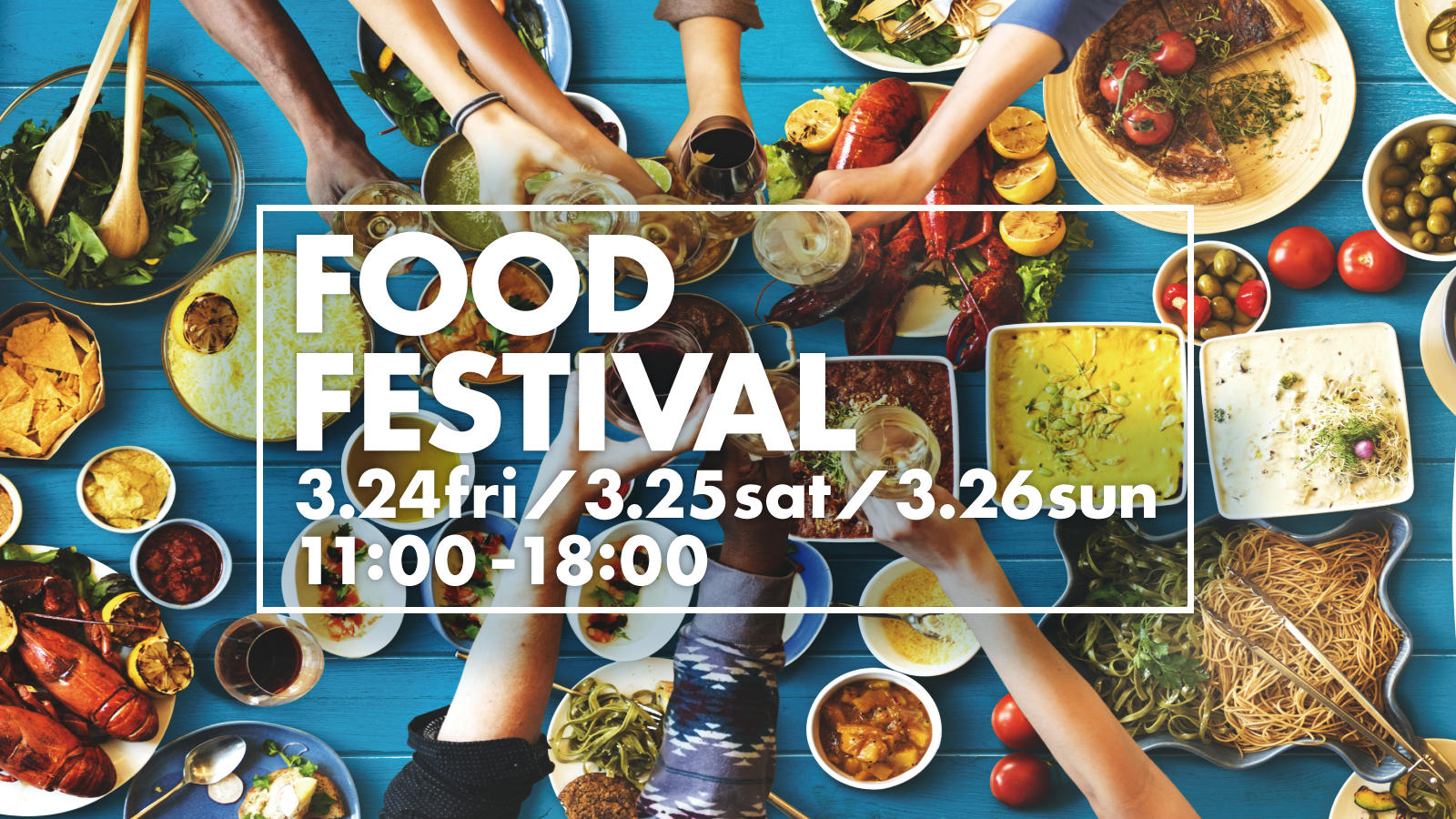 3.24fri/3.25sat/3.26sun FOOD FESTIVAL~NINE Days GROOVY~