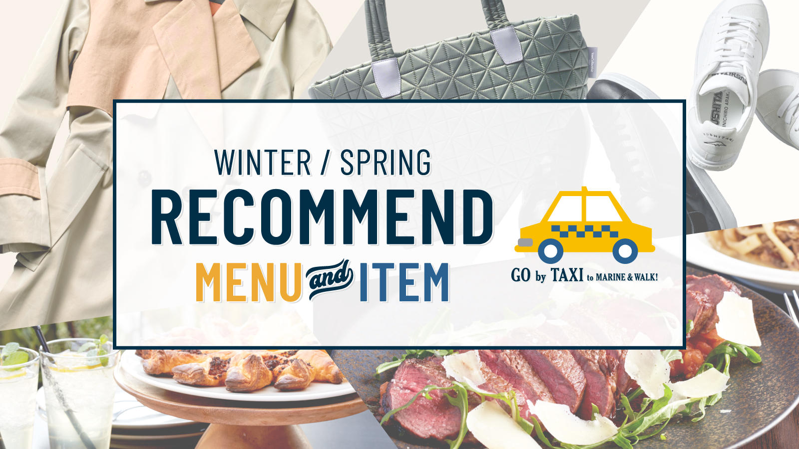 WINTER/SPRING RECOMMEND MENU and ITEM