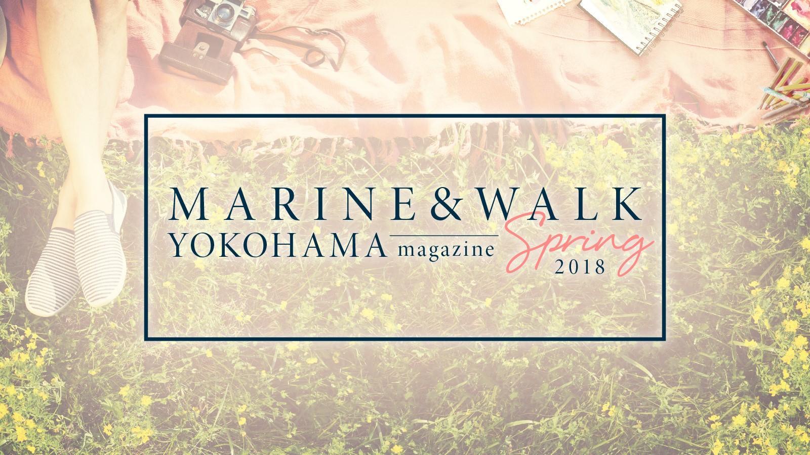 MARINE & WALK YOKOHAMA Spring 2018