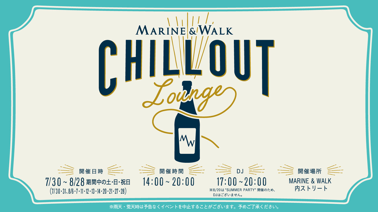5.2 tue~5.6 sat SEASIDE CINEMA